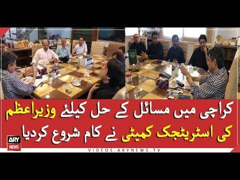 PM's strategic committee starts working on ridding Karachi of it's perils
