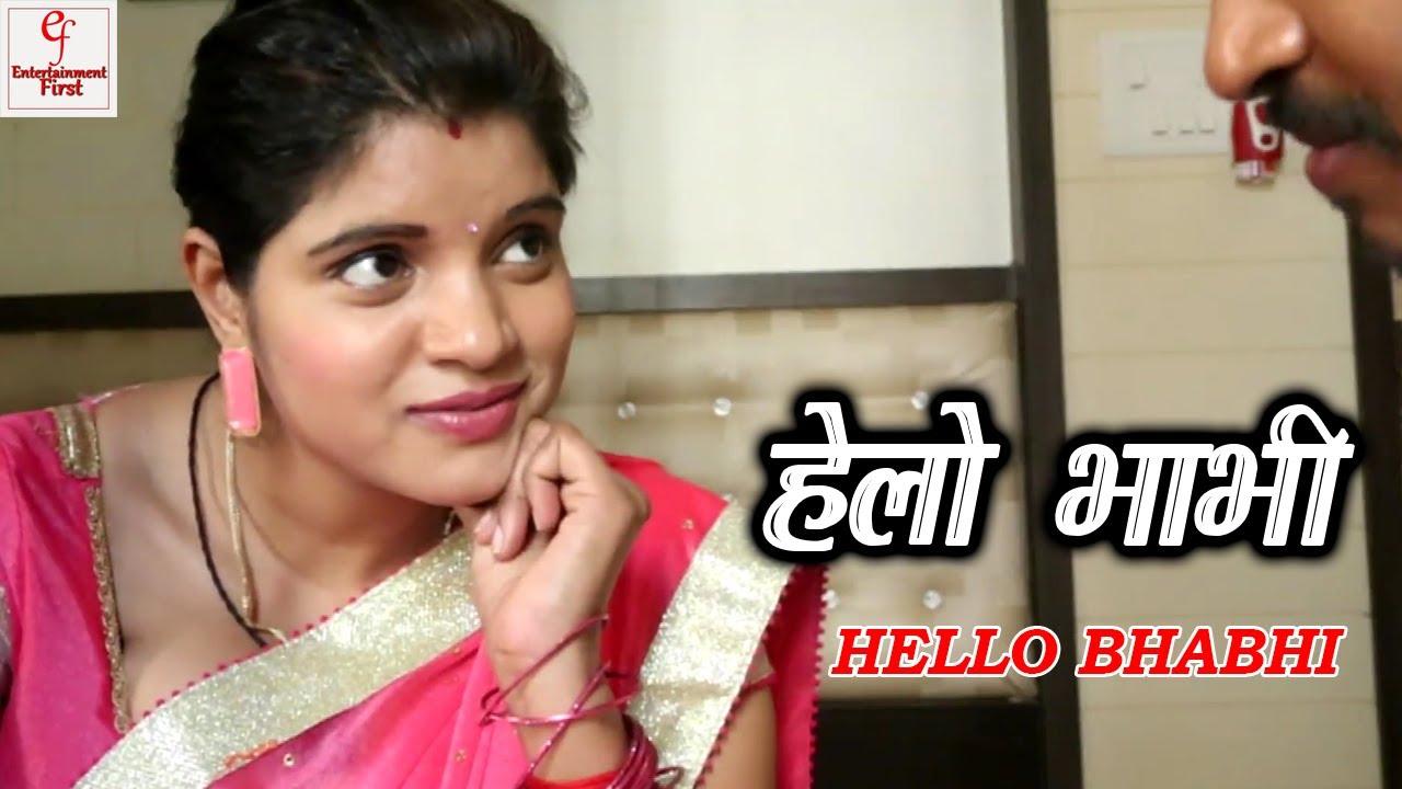 Hello Bhabhi |   हेलो भाभी | Entertainment First Exclusive