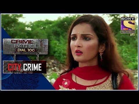 City Crime | Crime Patrol | टीकमगढ़ हत्या केस | Madhya Pradesh