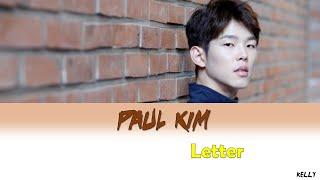PAUL KIM (폴킴) - LETTER (편지) Lyrics [HAN_ROM_ENG]