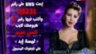 Nancy Ajram Lamset Eid Promo 1
