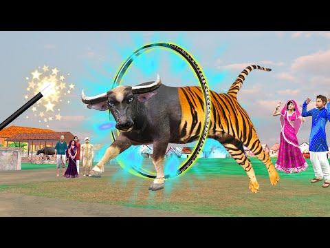 जादुई रिंग बुल कूद Magical Ring Bull Jump Comedy Video Hindi Kahaniya हिंदी कहानियां Comedy Video