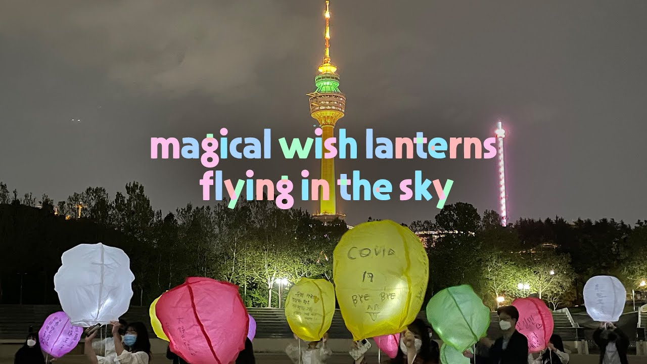 sub) Daegus sky was brightened with the WISH LANTERNS