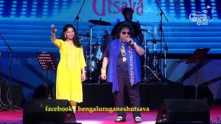 "Video Bappi Lahiri singing ""Yaar Bina Chain Kahan Re"" @ 54th Bengaluru Ganesh Utsava download MP3, 3GP, MP4, WEBM, AVI, FLV April 2018"