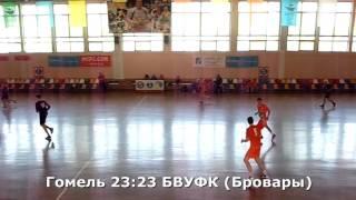 Гандбол. Гомель - БВУФК (Бровары) - 32:33 (2-й тайм). Турнир О. Великого, г. Бровары, 2002 г. р.