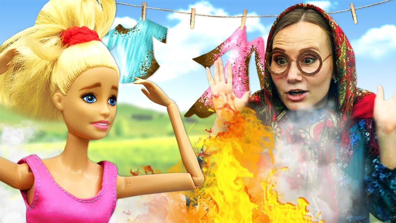 Смешные видео с куклами. Кукла Барби и Баба Маня в деревне тушат пожар. Барби учится стирать!
