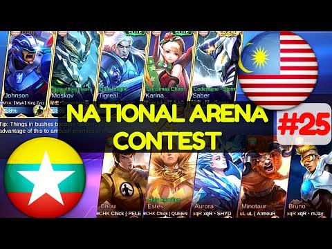 Malaysia VS Myanmar [3rd Game 200617] | National Arena Contest Mobile Legends