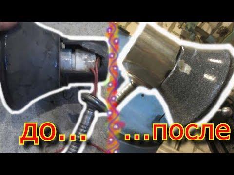 Реставрация станочной лампы \ Restoration Of The Machine Lampshade