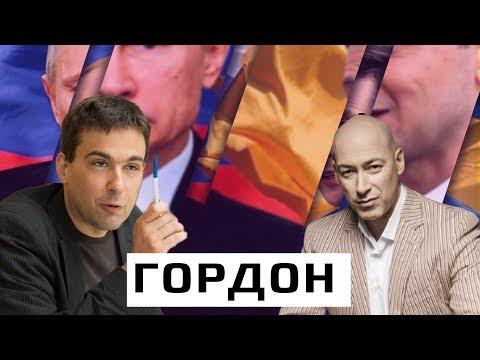 Дмитрий Гордон: «Не хочу, чтобы Украина вступала в Евросоюз»