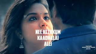 Manam Vittu Unnai Mattum Unnodu Pesida Vendum Romantic WhatsApp Status Saravanan Anand Edits
