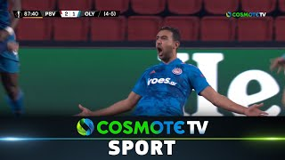 Αϊντχόφεν - Ολυμπιακός (2-1) Highlights - UEFA Europa League 2020/21 - 25/2/2021 | COSMOTE SPORT HD