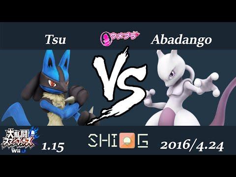 ウメブラ22 WB3 Tsu vs Abadango / UMEBURA22 スマブラWiiU 大会