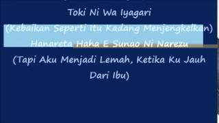 Download Mp3 Kiroro- Mirai E  Lyrics & Sub Indo