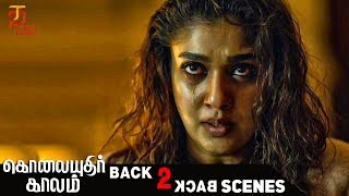 Back to Back Scenes from Kolaiyuthir Kaalam | Nayanthara | Chakri Toleti | 2019 New Tamil Movies