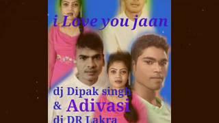 Tor Dil Dj Dipak