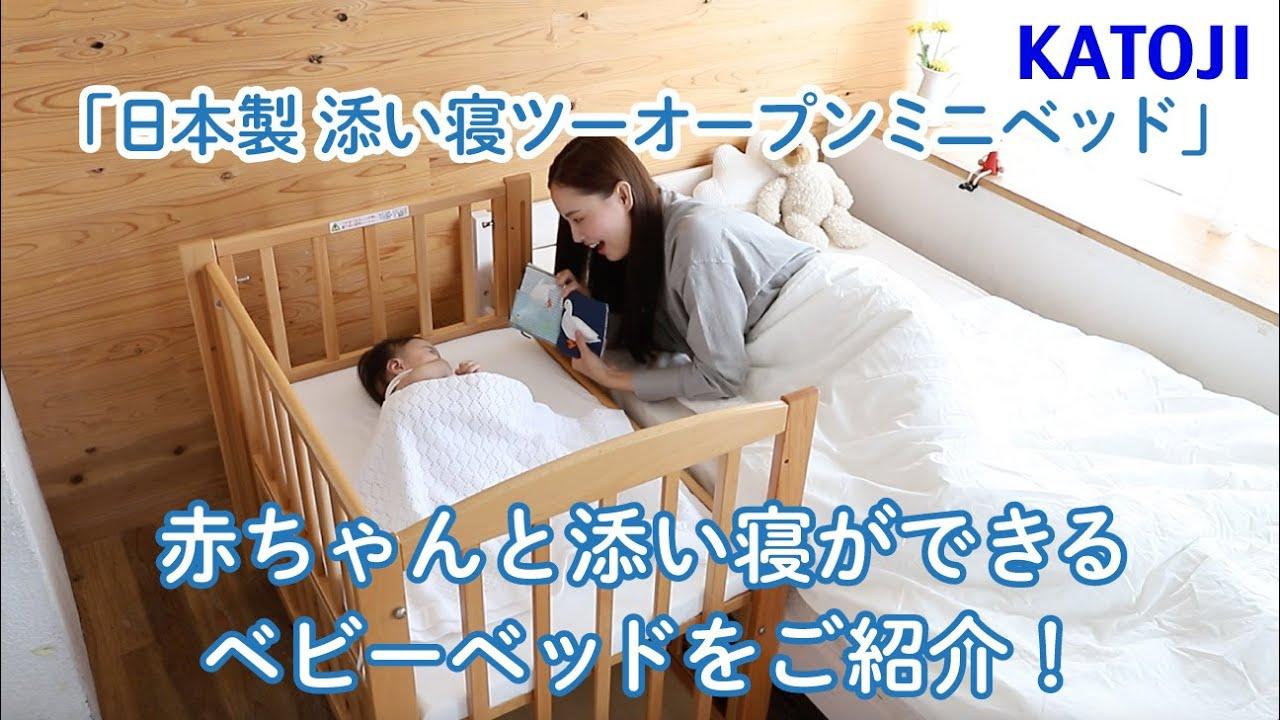 ベッド から 落ちる 赤ちゃん