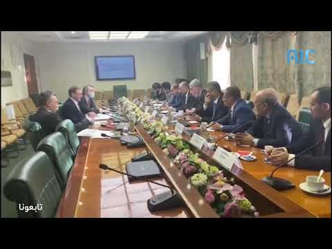الرئيس الزُبيدي يُجري مباحثات مع مجلس الاتحاد الروسي في موسكو