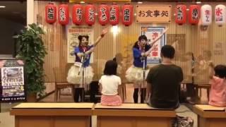 OFR48さーや&まりんごが栃木県宇都宮のお風呂屋さんで凱旋ライブ!!