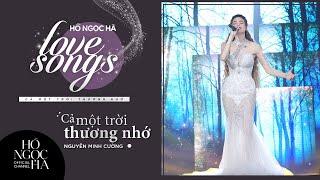 Cả Một Trời Thương Nhớ - Hồ Ngọc Hà | Love Songs - Cả Một Trời Thương Nhớ thumbnail