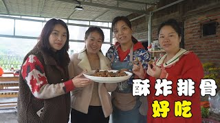 Xiao Yang came to see Qiuzi. Sister Na made crispy fried steak which was delicious [Xiang Ye Yatou]