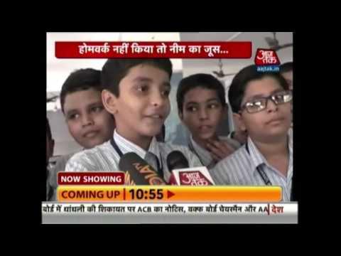 Neem Juice Being Used As Punishment In School In Surat, Gujarat