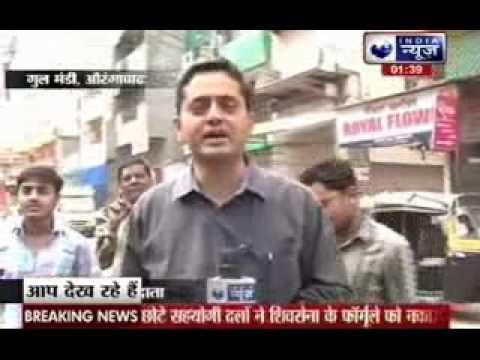 Vote Yatra: Public opinion on Maharashtra elections