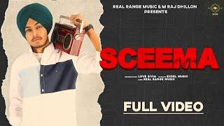 New Punjabi songs 2021 | Sceema | Love Sivia | Excel Music | Punjabi Songs 2021 | Punjabi Songs