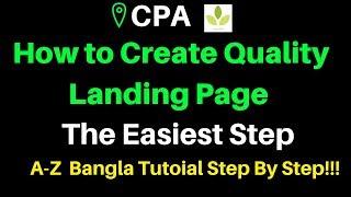 كيفية إنشاء عالية الجودة مجانا الصفحة المقصودة عروض CPA!!!A-Z البنغالية Tutoial!!