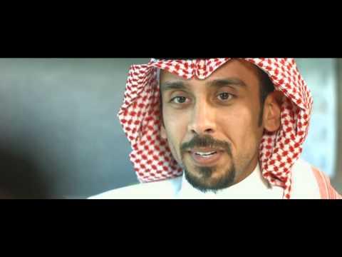 Saudi Electricity Company