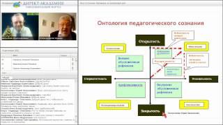Педагогика сотрудничества: online или offline? Blended!!!