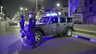 كيف قضي وزير الداخلية ورجال الشرطة أول يوم حظر تجوال؟ شاهد هذا الفيديو