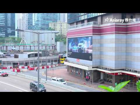 [ASIARAY] Admiralty – Admiralty Centre East