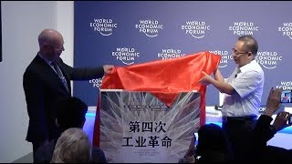 WEF Founder Lauds China