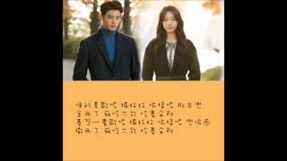 [空耳] Every Single Day (에브리 싱글 데이) - Non fiction (皮諾丘 OST)