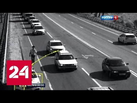 Смотреть За того парня: камеры на дорогах заставляют платить штрафы невиновных водителей онлайн