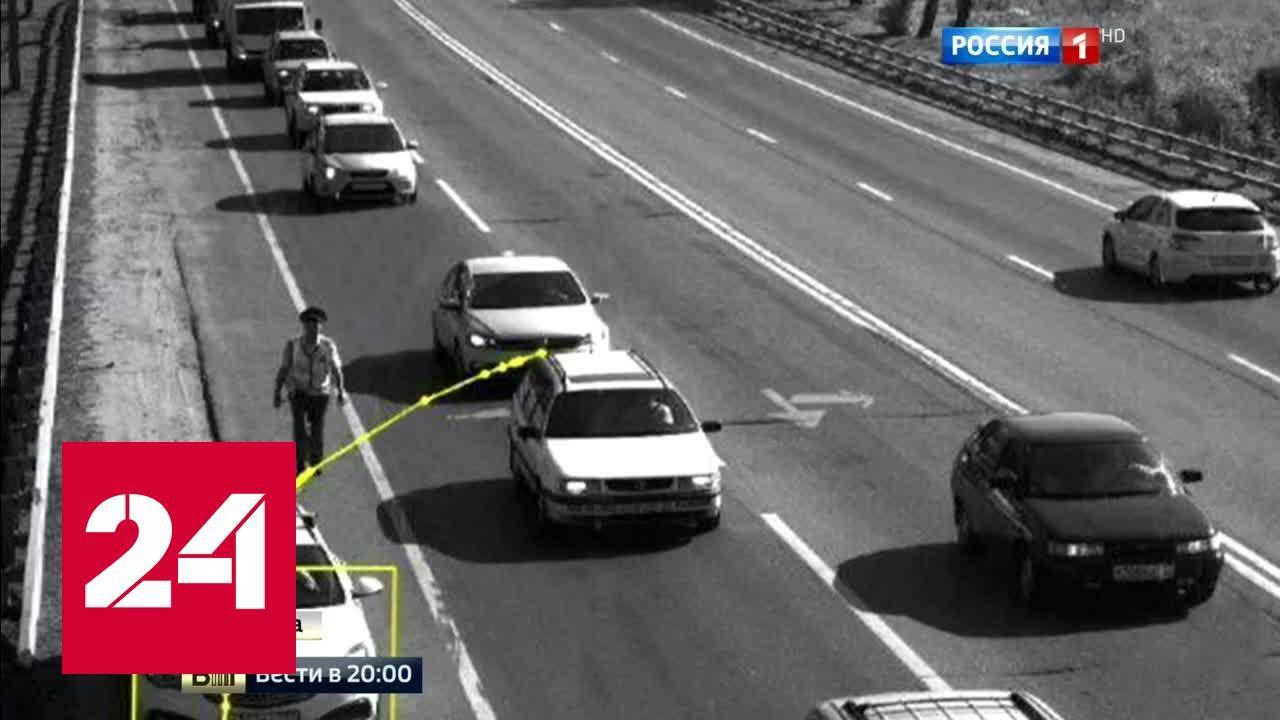 камеры на дорогах как избежать
