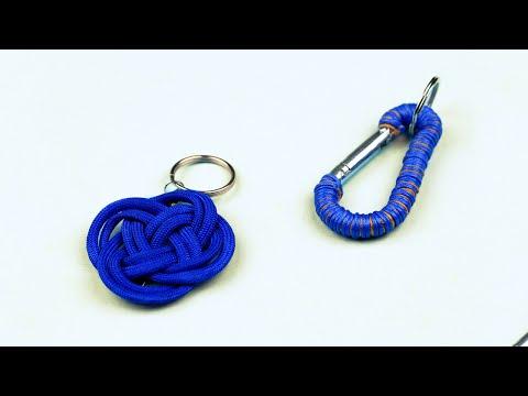 0 - Як зробити брелок для ключів своїми руками?
