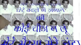 Mere Bhaiyya mere chanda - karaoke by Nishi Sharma
