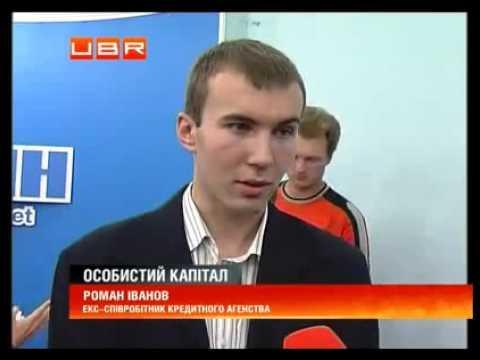 КГАУ КВЦ ИНВЕСТ
