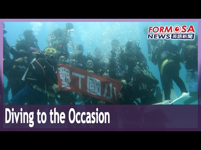 Kenting Elementary holds graduation ceremony under the sea