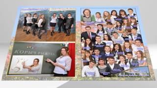 школьные фотокниги 2015(Пример, как выглядит школьная фотокнига. В данном случае, образец, за 750 рублей. 4+1 фотографии с участием..., 2015-02-20T08:35:23.000Z)