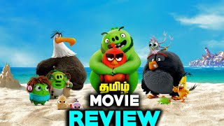 The Angry Birds 2 Movie Review in Tamil