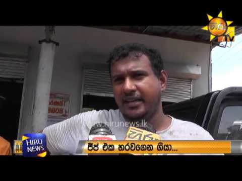Murder attempt goes wrong at Gampaha ; One sustains injuries
