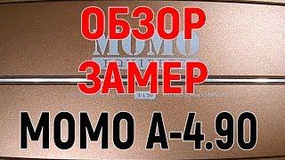 Обзор и замер мощности MOMO 4.90