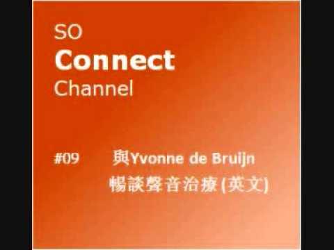 Yvonne de Bruijn聲音療法