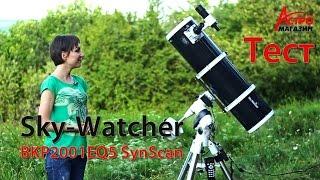 Видео-обзор телескопа Sky Warcher BKP 2001EQ5 SynScan