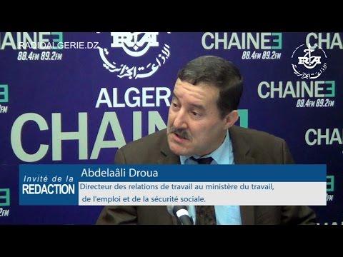 Abdelaâli Droua Directeur des relations de travail au ministère du travail