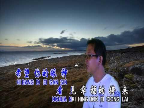 mingtian 明天-林顺和