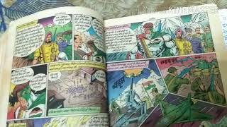 Comics doga pdf raj