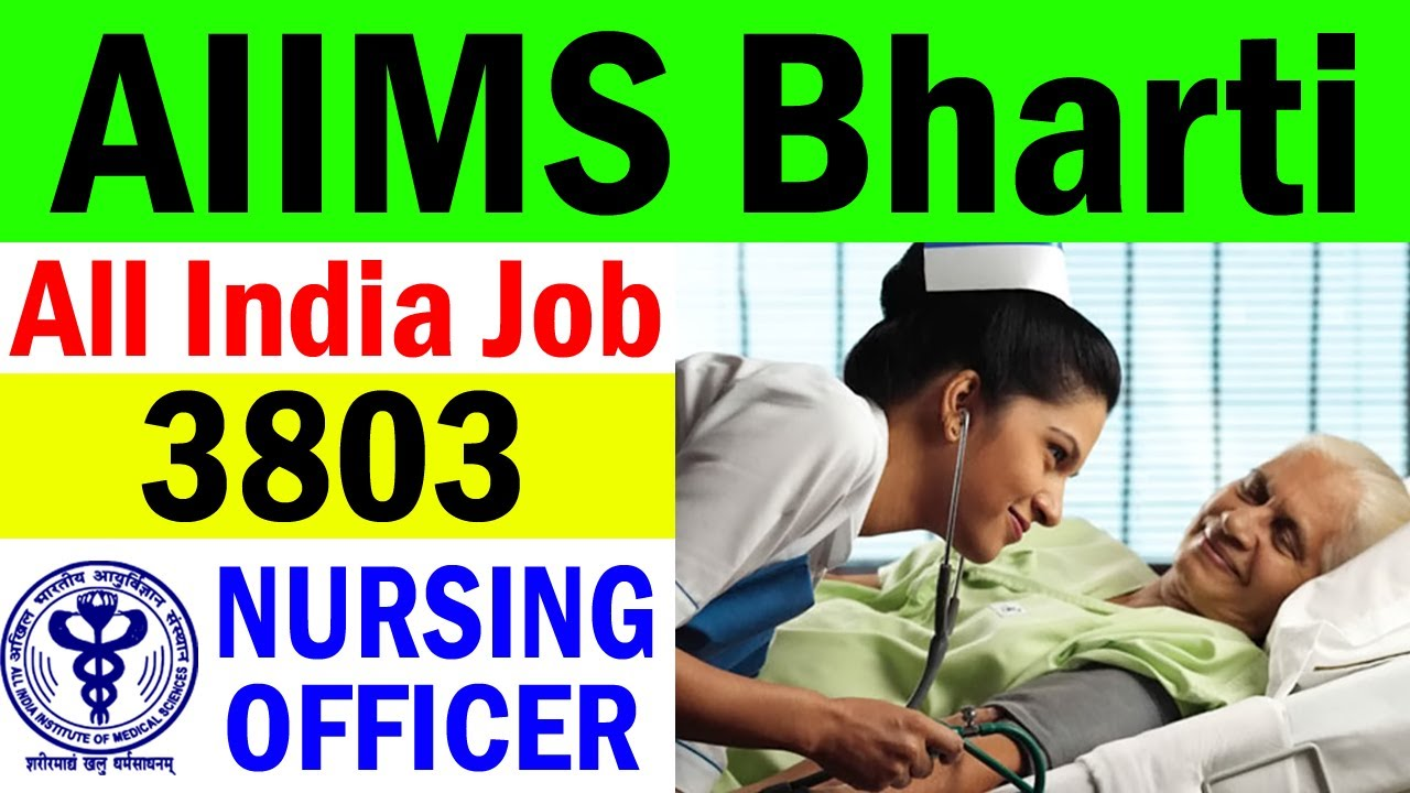 AIIMS Recruitment 2020 || AIIMS Delhi Nursing Officer (Staff Nurse) Vacancy 2020